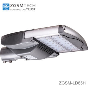 UL Dlc Approved Dali 65W Solar Street Lights LED pictures & photos