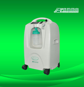 Medical Personal Portable Oxygen-Generators (KL-ZY5L LUXURIOUS TYPE)