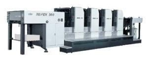 Sheet-Fed Offset Press (BEIREN N300)