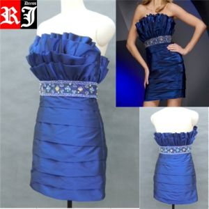 Cocktail Dress (RJ1265)