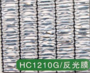 Shading Net, Reflective Film (hc1210g)