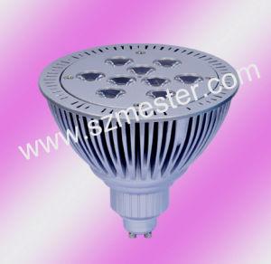 LED Spotlight (MS-PAR38-GU10-9A)