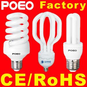 U Spiral Energy Saving Lamp