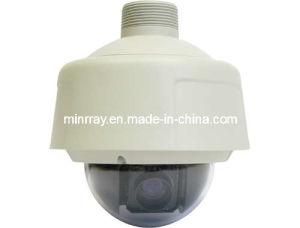 Mini PTZ Camera (UV30C) pictures & photos