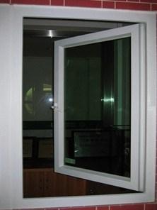 PVC Casement Window pictures & photos