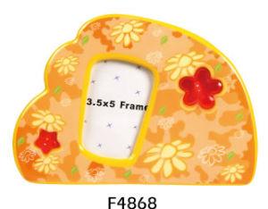 Flashing & Musical Frames (F4858)