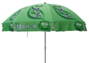 General Sun Umbrella (TYS-0007)