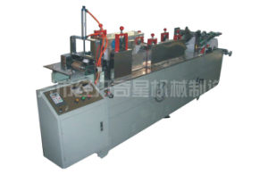 Nonwoven Folding, Wetting & Drilling Machine