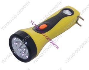 Side Book Light 220V Rechargeable LED Flashlight (228)