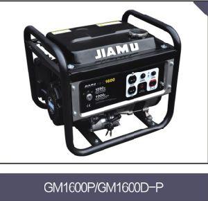 P Series Gas Generator (GM1600P)