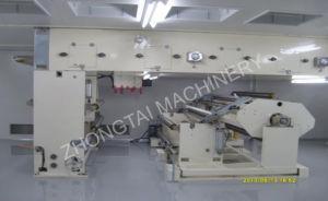 PE Film Lamination Coating Machine pictures & photos
