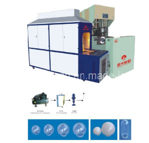 Lampshade Blow Molding Machine (QJ-8B)