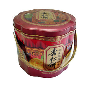 Food Tin (ZR-X015)