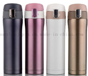 OEM Logo Stainless Steel Drive Travel Thermos Vacuum Flask Bottle pictures & photos