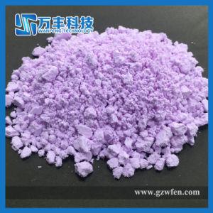 CAS 38245-38-4 Neodymium Carbonate pictures & photos