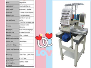 Single Head Embroidery Machine for Home Use (Wy1501CS) pictures & photos