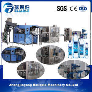 Complete Automatic Pure Water Filling Production Line pictures & photos