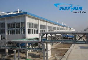 Pharmaceutical EDC. HCl EDC Hydrochloride CAS 25952-53-8 Commercial Factory pictures & photos