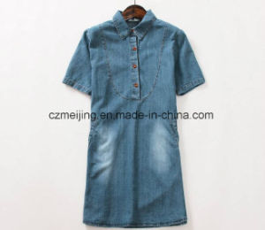 Korea Women`S Jeans Dress