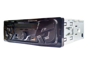 DVD Player for Car Universal Car with Car Audio Bt ATV Radio Aux in Function pictures & photos