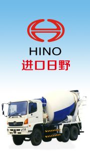 Truck Parts-Door Handle, Outside for Hino (69110-1260/69120-1150) pictures & photos