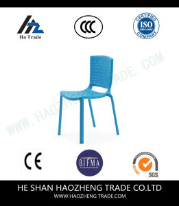Hzpc015 All Plastic Imitation Rattan Weave Recreational Chair - Blue