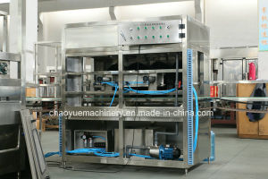 5 Gallon Barreled Production Line with Ce Certificate pictures & photos
