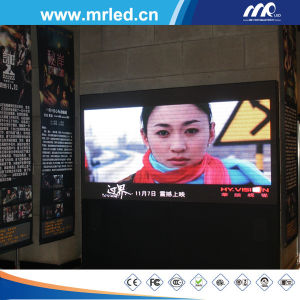 P2.84mm Full Color LED Display Screen for Indoor Rental Projects with SMD2020 pictures & photos