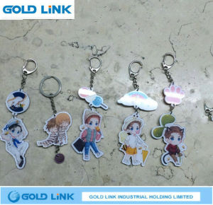 Cute Promotion Key Chain Custom Key Holder Metal Key Ring pictures & photos