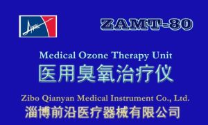 Medical Ozone Generator System for Ozone Administration in The Treatment of Herniated Lumbar & Cervical Disc pictures & photos
