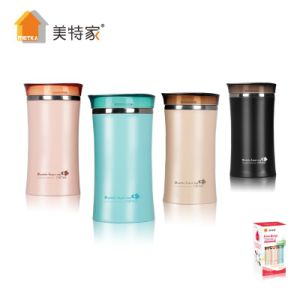 Plastic Stainless Steel Water Cup with Stainless Steel Filter 320ml pictures & photos