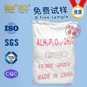 High Quality Aluminium Tripolyphosphate Gp-02 pictures & photos