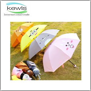 Wholesale Price Cartoon Printing Kid Umbrella pictures & photos