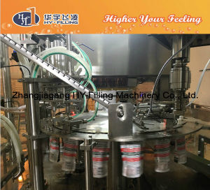 Juice Pouch Filling and Capping Machine pictures & photos