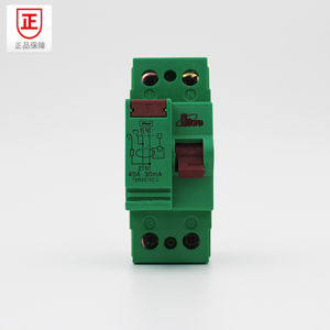 F360 Leakage Protective RCCB Electrical Residual Current Circuit Breaker pictures & photos