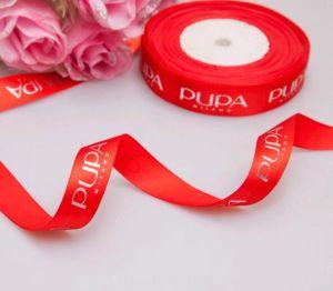 Custom Logo Designs Printed Satin Ribbon