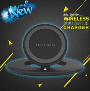Wireless Charger for Samsung LG iPhone pictures & photos