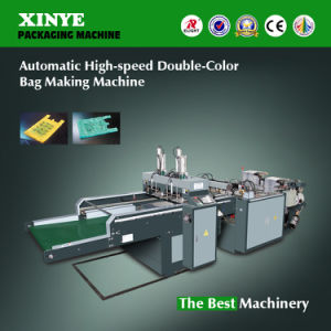 Auto High Speed Double-Color Vest Bag Making Machine pictures & photos