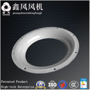 Forward Centrifugal Fan Flow Guide Ring pictures & photos