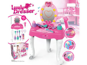 Girls Pretend Beauty Toys Plastic Dresser Set Toy (H5931060) pictures & photos