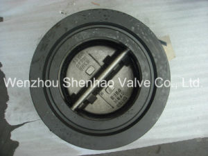 API 594 Wafer Dual Plate Check Valve Manufacturer