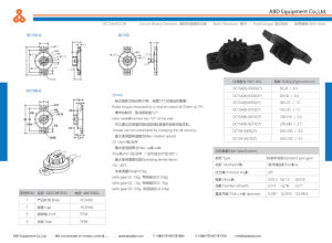 Easy to Install Small Gear Rotating Damper Design pictures & photos