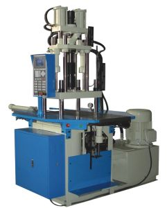 Car Air Filter Making Machine BMC Vertical Injection Molding Machine pictures & photos