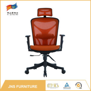 Mesh Swivel Office Chairs and Armchairs Chair pictures & photos