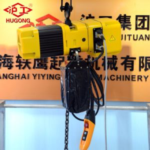 High Speed Portable Mobile Cranes From China pictures & photos