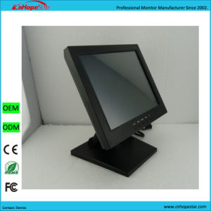 Professional Cheap Price 10.4 Inch LCD Touch Screen Monitor pictures & photos
