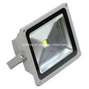 50watt IP65 LED Floodlight JKF-50W
