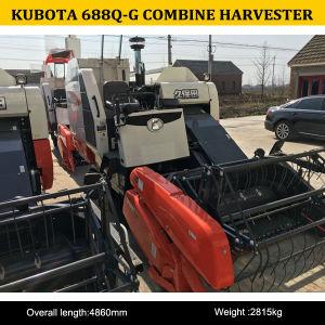 Kubota 688q-G Combine Harvester, Kubota Combine Harvester, Kubota Rice Kubota 688q-G pictures & photos