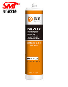 DR-512 Super Weatherproofing Silicone Sealant for Meatal Door and Windows pictures & photos