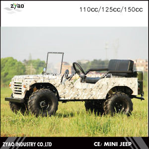4 Wheeler Farm ATV for Adults Jeep 110cc 125cc or 150cc Mini Jeep for Kids How Sale pictures & photos